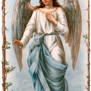 Искренний ангел