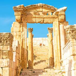 Арка в афинах
