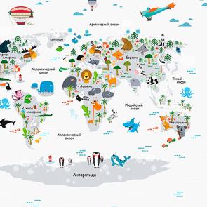 Детская карта мира белая