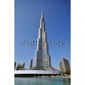 Дубай 6009