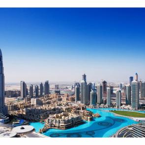 Дубай 6011