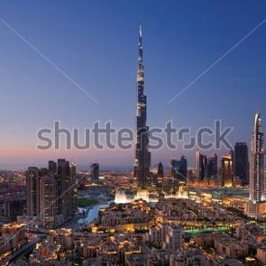 Дубай 6012