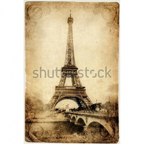 Эйфелева башня 6075