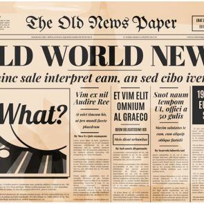 Газеты 5196