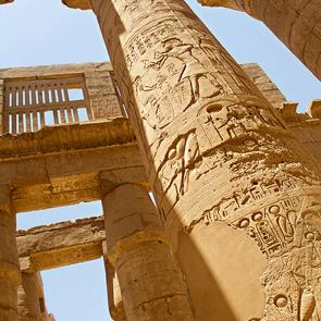 Карнакскиы храм