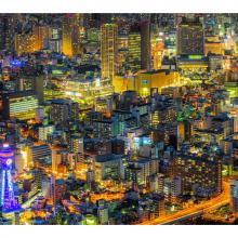 Токио 6531