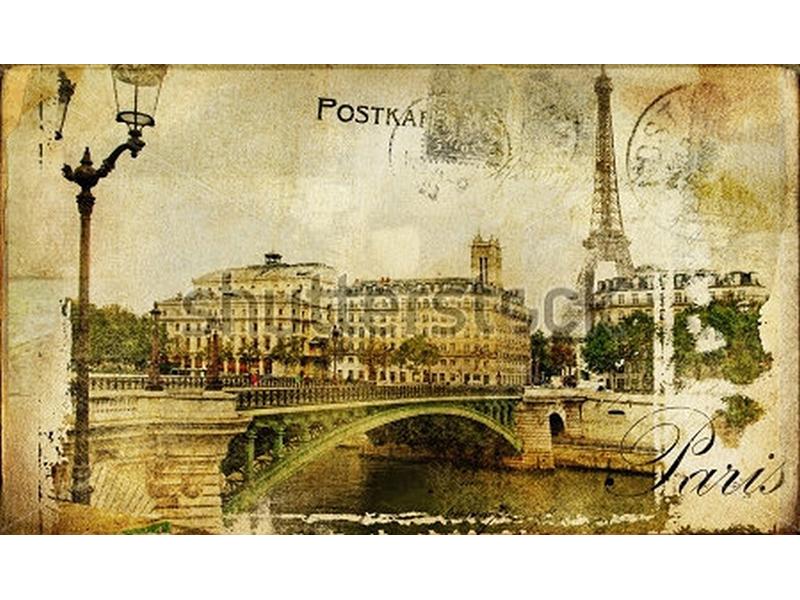 Париж 6564