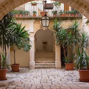 Патио дворик