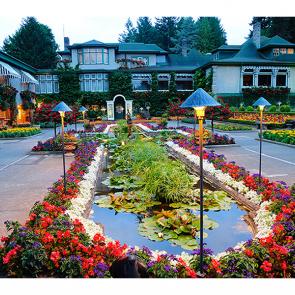 Сад Виктории