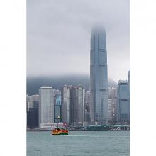 Туман над Гонконгом