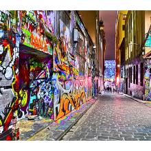 Уличное граффити