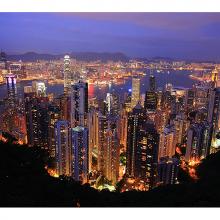 Вид на Гонконг с горы