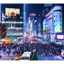 Улица Токио