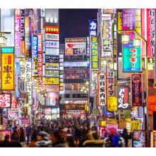 Улица в Японии
