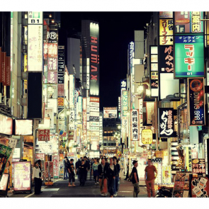 Улица в Японском мегаполисе