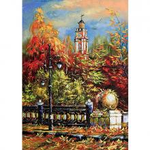 Яркая осень